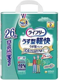 ユニチャーム unicharm ライフリー うす型軽快パンツ (男女兼用 LLサイズ 26枚)