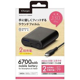 PGA タブレット/スマートフォン対応[micro USB/USB給電] USBモバイルバッテリー +micro USBケーブル 15cm 2.4A iCharger ブラック PG-LBJ67A01BK [6700mAh /2ポート /充電タイプ]