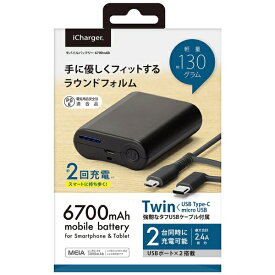 PGA タブレット/スマートフォン対応[USB給電] USBモバイルバッテリー +USB-C/micro USBケーブル 15cm 2.4A iCharger ブラック PG-LBJ67A02BK [6700mAh /2ポート /充電タイプ]