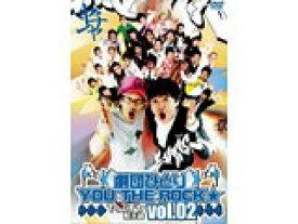 フォーサイドドットコム 劇団ひとり X YOU THE ROCK☆ ヤンチャ黙示録2 【DVD】