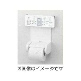 パナソニック Panasonic ビューティ・トワレ専用リモコンプレート AD-DLRCP1-F[ADDLRCP1] panasonic