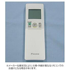 ダイキン DAIKIN 純正エアコン用リモコン ARC476A11