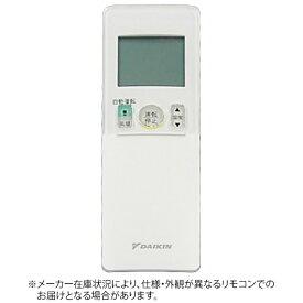 ダイキン DAIKIN 純正エアコン用リモコン ホワイト ARC476A16