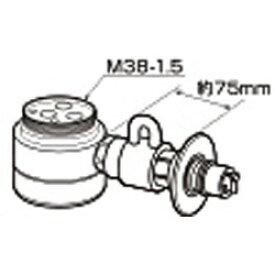 パナソニック Panasonic CB-SEF8 分岐水栓 [食器洗い乾燥機用][CBSEF8] panasonic