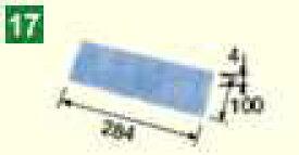 三菱重工 MITSUBISHI HEAVY INDUSTRIES CFEA41 抗菌材付空気清浄脱臭フィルター[CFEA41]