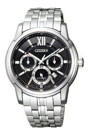 シチズン CITIZEN シチズン コレクション メカニカル [メンズ腕時計 /機械式] NB2000-86E