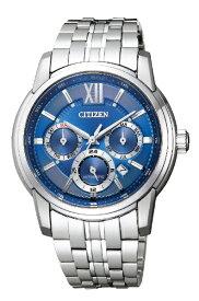 シチズン CITIZEN シチズン コレクション メカニカル [メンズ腕時計 /機械式] NB2000-86L