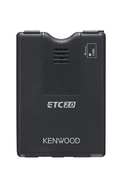 【送料無料】 ケンウッド カーナビ連動型ETC2.0車載器