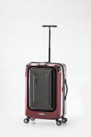 A.L.I アジア・ラゲージ スーツケース ハードキャリー 59L La PANTHEON(ラ パンテオン) ワイン+カーボン PTK-1000-24 [TSAロック搭載]