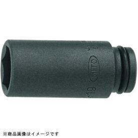 ミトロイ P3L-8 3/8インチ インパクトレンチ用ソケットロング 8mm
