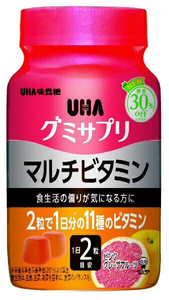 UHA味覚糖 グミサプリマルチビタミン30日分