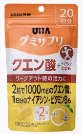 UHA味覚糖 グミサプリクエン酸20日分【wtcool】
