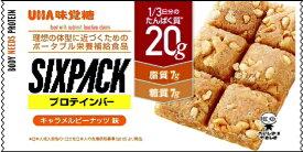 UHA味覚糖 SIXPACKプロテインバーキャラメル【wtcool】