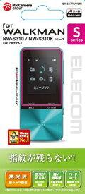 エレコム ELECOM Walkman Sシリーズ用液晶保護フィルム 防指紋 高光沢 BK-S17FLFANG