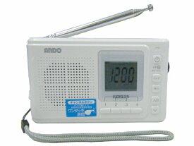 ANDO アンドーインターナショナル 携帯ラジオ S18-929D [AM/FM/短波 /ワイドFM対応]
