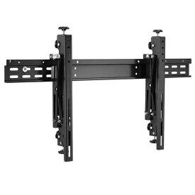モダンソリッド MODERNSOLID 大型テレビ用壁掛け金具 マルチディスプレイマウント PW-51-8