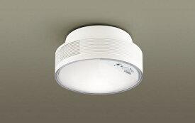 パナソニック Panasonic 天井直付型 LED小型シーリングライト 60形 温白色 LGBC55104LE1[LGBC55104LE1]