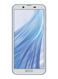 シャープ SHARP 【防水防塵・おサイフケータイ】AQUOS sense2 アーバンブルー「SH-M08」Snapdragon 450 5.5型 IGZO液晶 メモリ/ストレージ:3GB/32GB nanoSIMx1 ドコモ/au対応 SIMフリースマートフォン[スマホ 本体 新品 SHM08A]