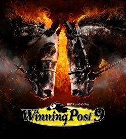 コーエーテクモゲームス KOEI Winning Post 9 [Windows用][ウイニングポスト9]