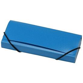 エトランジェ etranger [ペンケース] SOLID ソリッド SLD-90-41 ブルー
