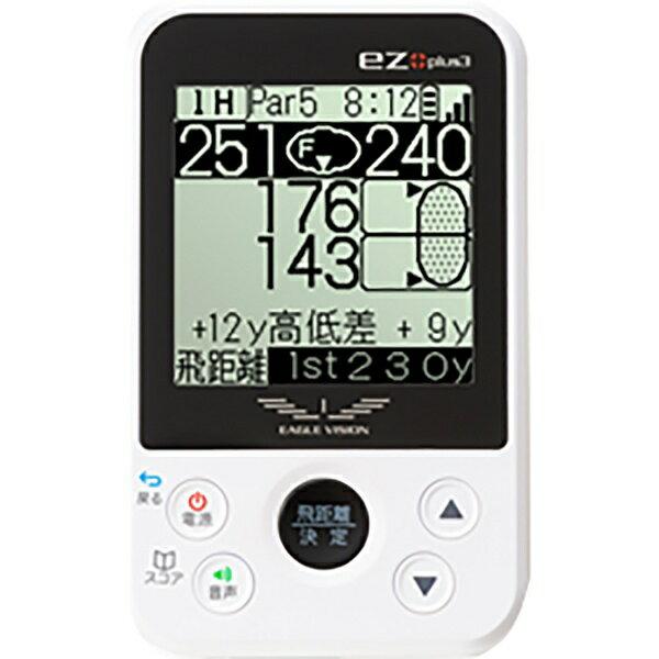 朝日ゴルフ用品 ASAHI GOLF GPSゴルフナビゲーション EAGLE VISION -ez plus3- EV-818[EV818]