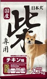 イースター 日本犬柴専用 チキン味 2.5kg