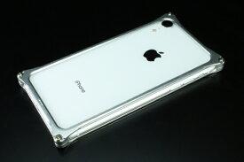 GILD design ギルドデザイン ソリッドバンパー for iPhoneXR シルバー GI-424S