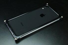 GILD design ギルドデザイン ソリッドバンパー for iPhoneXR ブラック GI-424B