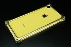 GILD design ギルドデザイン ソリッドバンパー for iPhoneXR イエロー GI-424Y