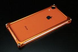 GILD design ギルドデザイン ソリッドバンパー for iPhoneXR コーラルオレンジ コーラルオレンジ