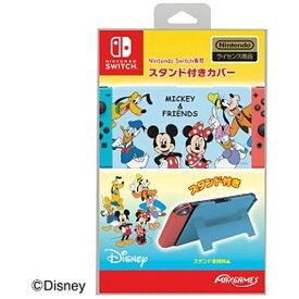 マックスゲームズ Nintendo Switch専用スタンド付きカバー ミッキー&フレンズ HACH-01MKF【Switch】