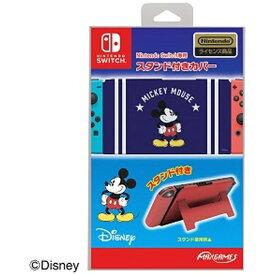 マックスゲームズ MAXGAMES Nintendo Switch専用スタンド付きカバー ミッキーマウス HACH-01MK【Switch】