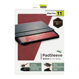 トリニティ Trinity iPad Pro 11インチ [PadSleeve] スリーブケース TR-IPD18S-PS-NWR レッド