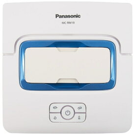 パナソニック Panasonic MC-RM10-W 床ふきロボット Rollan(ローラン) ホワイト[MCRM10 ロボット掃除機 お掃除ロボット]