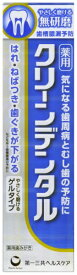 第一三共ヘルスケア DAIICHI SANKYO HEALTHCARE クリーンデンタル 歯磨き粉 無研磨 90g【wtcool】
