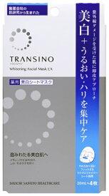 第一三共ヘルスケア DAIICHI SANKYO HEALTHCARE トランシーノ薬用ホワイトニングフェイシャルマスクEX 20ml×4