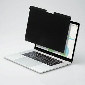 エレコム ELECOM マグネット液晶フィルター/覗き見防止/MacBookPro15インチ用 EF-MBPT15PFM[EFMBPT15PFM]