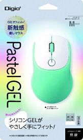 ナカバヤシ Nakabayashi MUS-RKT158MT マウス Digio2 Pastel GEL ミント [BlueLED /3ボタン /USB /無線(ワイヤレス)][MUSRKT158MT]