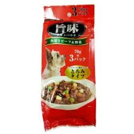 ペットプロジャパン PetPro 旨味グルメパウチ角切ビーフ&野菜 (70gx3パック)[愛犬用]