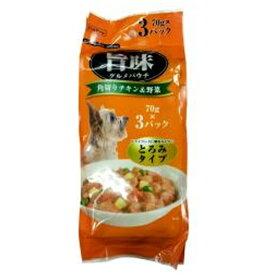 ペットプロジャパン PetPro 旨味グルメパウチ 角切りチキン&野菜 (70gx3パック)[愛犬用]