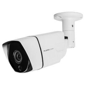 プラネックスコミュニケーションズ PLANEX COMMUNICATIONS CS-QP80F ネットワークカメラ スマカメ Professional バレットタイプ [暗視対応 /有線・無線 /屋外対応]