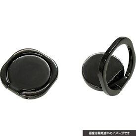 サイバーガジェット CYBER Gadget SWITCH Joy-Con用 リングホルダー2個セット ブラック CY-NSRGH-BK【Switch】