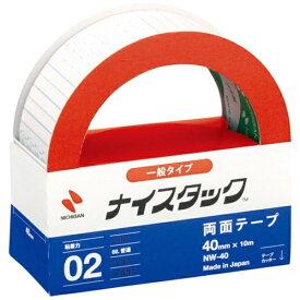 ニチバン NICHIBAN ナイスタック 紙両面テープ 40×10