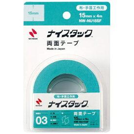 ニチバン NICHIBAN ナイスタック布に使える強力両面テープ