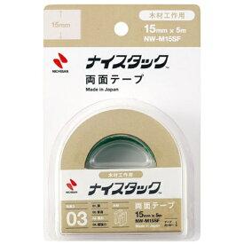 ニチバン NICHIBAN ナイスタック木材工作用強力両面テープ