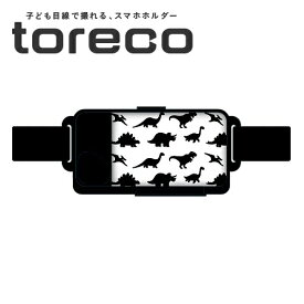 HAMEE ハミィ [iPhone XR/XS Max/XS/X/8/8 Plus/7/7 Plus/6s/6s Plus/6/6 Plus専用]toreco ダイナソー 19-896525