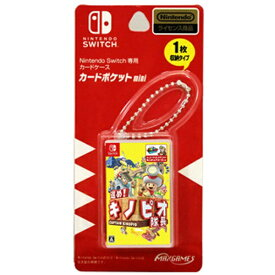 マックスゲームズ Nintendo Switch専用カードケース カードポケットmini 進め!キノピオ隊長 HACF-03KP【Switch】