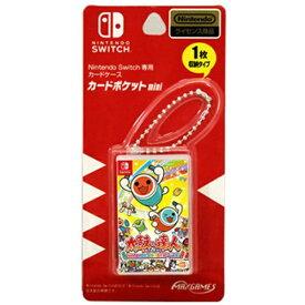マックスゲームズ MAXGAMES Nintendo Switch専用カードケース カードポケットmini 太鼓の達人Nintendo Switchばーじょん HACF-03TT【Switch】