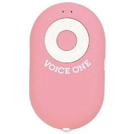 セキセイ SEKISEI ブルートゥース スピーカー VOICE ONE(ボイスワン) ピンク MA-105 [Bluetooth対応][MA105]