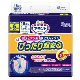 大王製紙 Daio Paper アテント 紙パンツ用尿とりパッドぴったり超安心 6回吸収18枚